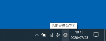 通知領域の「IMEが無効です」
